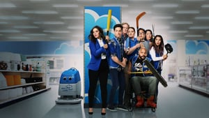 superstore cover picture